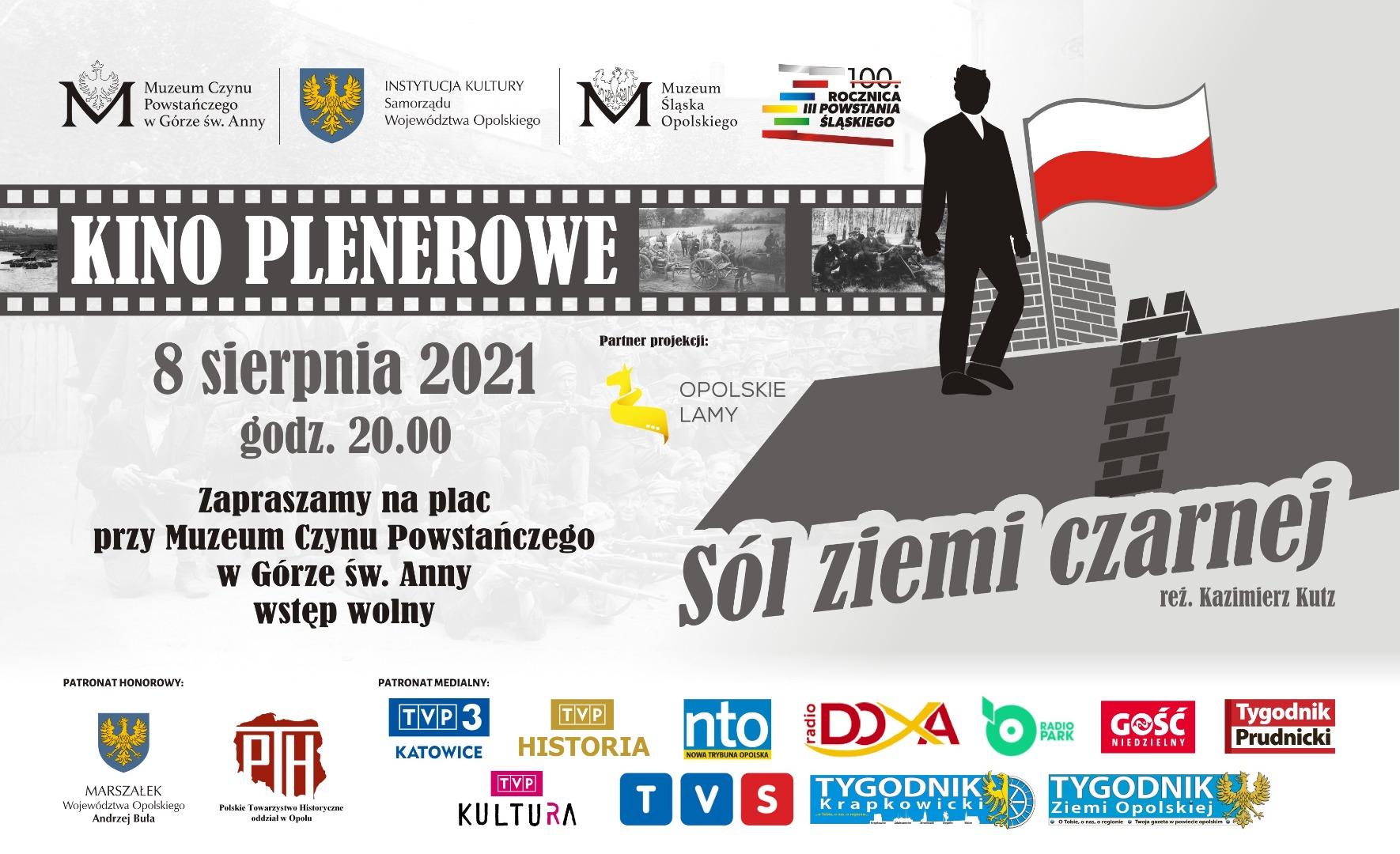 Plakat projekcja filmu
