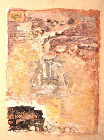 Kartki z podróży - Mykeny, 1978, papier, technika mieszana, 65x49,5, MSO-S-2449-13